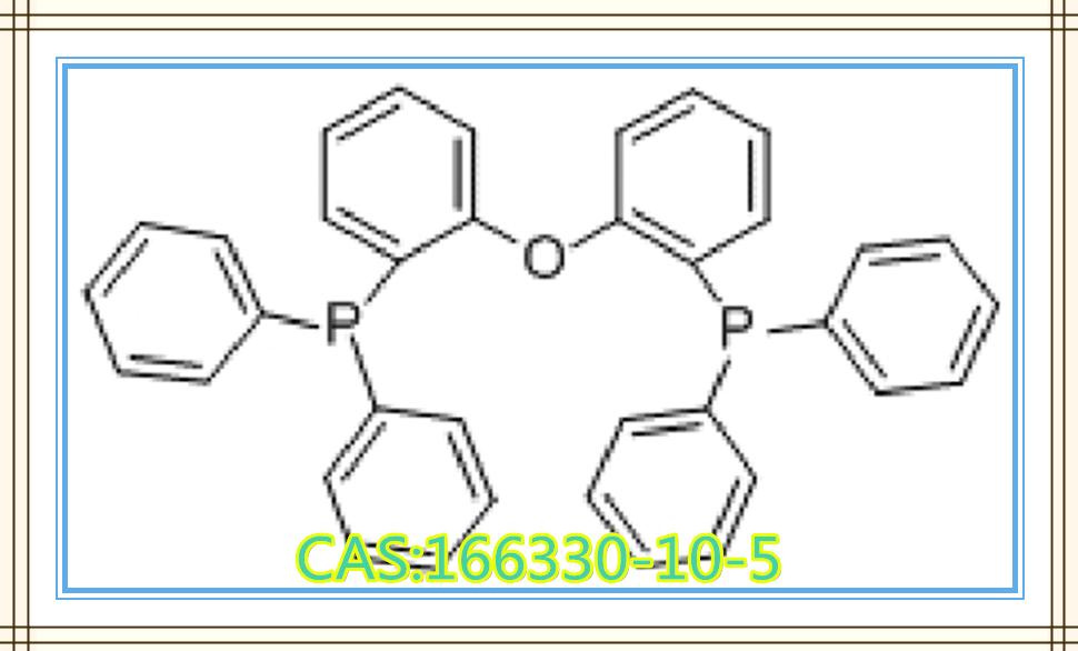 In-Stock-99-OXYDI-2-1-PHENYLENE-BIS-DIPHENYLPHOSPHINE-