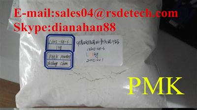 Hot sale 99% purity PMK, competitive price