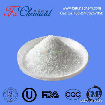 Wholesale factory low price Dextrin Cas 9004-53-9 supplied by reliable manufacture
