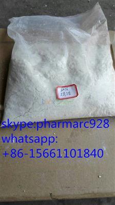 low price sdb006 high purity