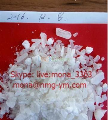 Lacosamide. CAS175481-36-4