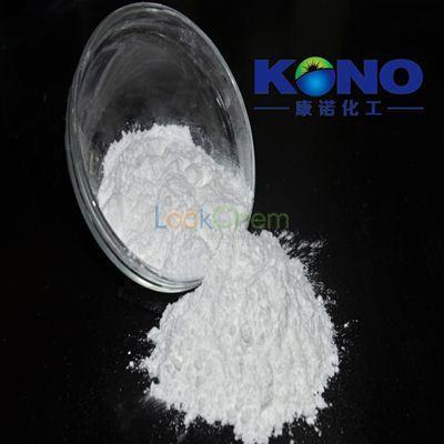 Ursodeoxycholic acid(128-13-2)