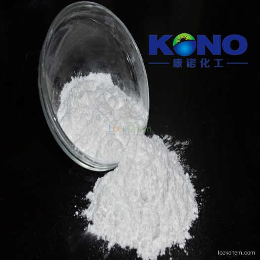 High quality Ursolic acid manufacture 77-52-1
