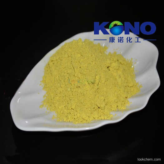 High quality Luo Han Guo Extract / Mogroside V