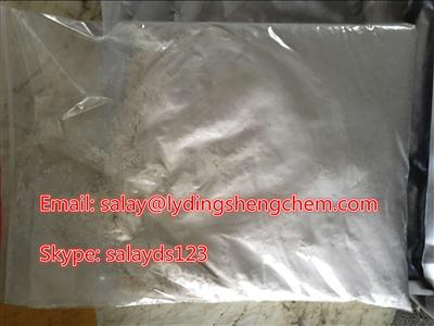 7-KETO DHEA, 7-Keto-dehydroepiandrosterone, High Quality Muscle Building Steroid Anabolic, CAS:566-19-8