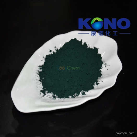Natural Chlorophyllin copper sodium CAS No: 28302-36-5
