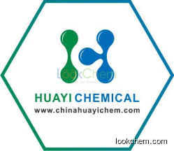 Sodium Glycinate