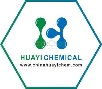 2-[Diphenyl Methyl-Thio]-Acetic Acid