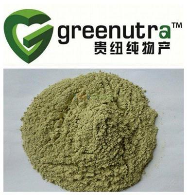 fucoidin powder