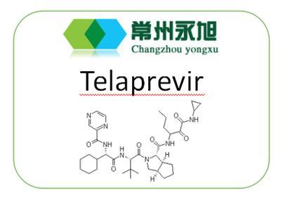 USFDA&GMP facility / API / Telaprevir