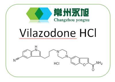 USFDA&GMP facility / API & Intermediates/ Vilazodone hydrochloride
