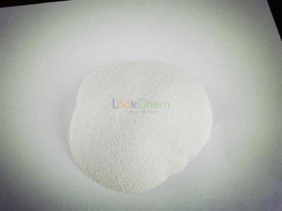 CAS NO:1345-05-7  Lithopone