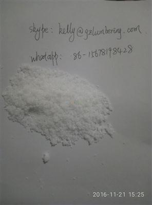 NON-IONIC POLYACRYLAMIDE factory price