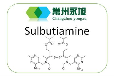 USFDA&GMP facility / Supplement / Sulbutiamine / VB1
