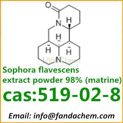 Manufacturer of  Sophora flavescens extract powder 98% (matrine), cas: 519-02-8 from Fandachem