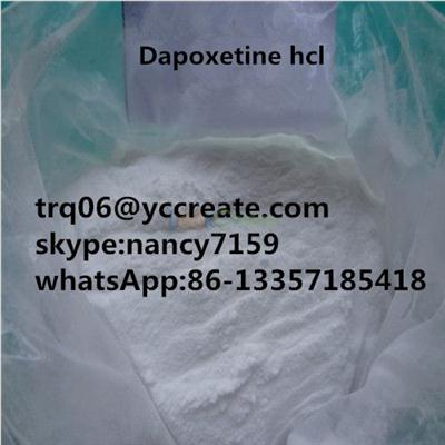 Dapoxetine hcl powder with competitive price
