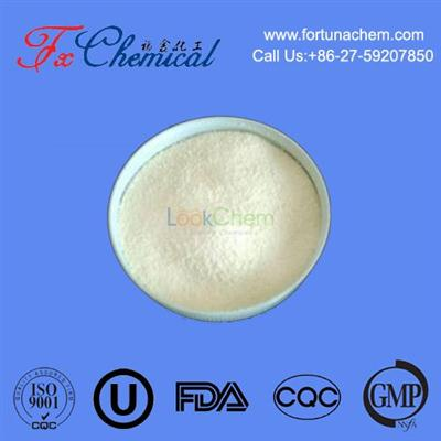 Chinese manufacturer supply Chitosan CAS 9012-76-4 with competitive price