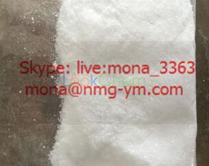 4-HO-MET CAS NO.77872-41-4
