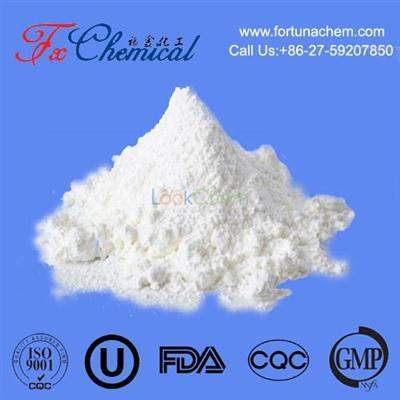 High quality API Florfenicol CAS 73231-34-2 supplied by Manufacturer
