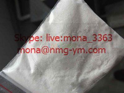 Saxagliptin,CAS NO.361442-04-8