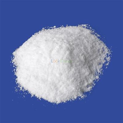 Creatine monohydrate CAS:6020-87-7