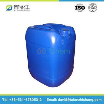 Pharamaceutical intermediates 2-Thiopheneethanol /5402-55-1 with best price in stock!!!