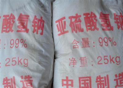 Sodium bisulfite 7631-90-5