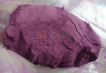 acai berry extract 99.9% Purity.High Quality,Lower Price