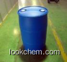 Diethylaminoethyl Methacrylate DEAM