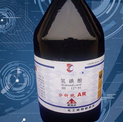 Top Supplier Hydriodic acid 47,57% High quality Big stock