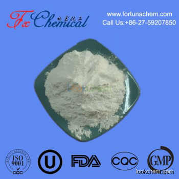Factory supply high quality Iodixanol Cas 92339-11-2 with competitive  price