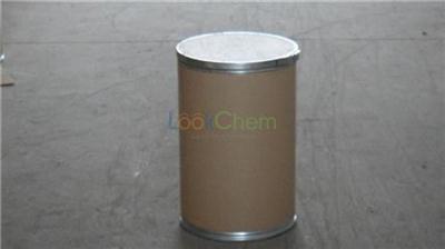2'-Hydroxyacetophenone(118-93-4)