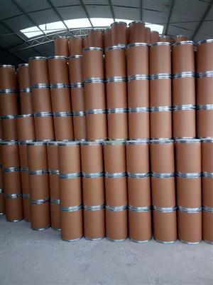 Best quality Povidone iodine in stock(25655-41-8)