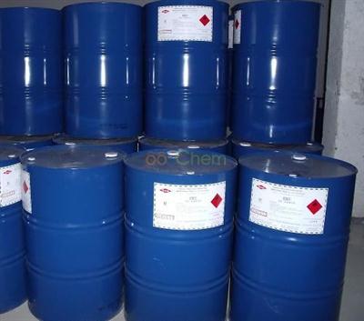 Propyl acetate(109-60-4)