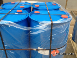 Best quality Acrylic acid CAS 79-10-7