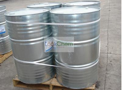Hot sale Hydrochloric acid 99%min CAS NO.7647-01-0