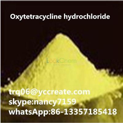 99% BP standard Oxytetracycline hydrochloride /Oxytetracycline HCL for sale