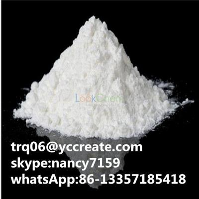 99% raw meglumine powder for sale