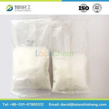 Professional manufacturer supply Solifenacin succinate 242478-38-2 with best price in stock!!!