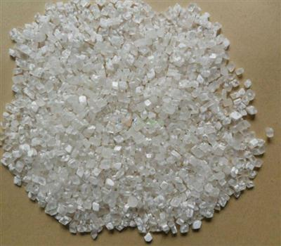sodium saccharin(128-44-9)