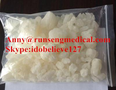 3,4-Dihydroxybenzaldehyde high purity low price