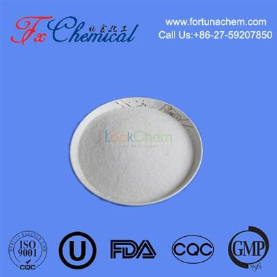 Fast delivery and high quality Zinc sulfate monohydrate Cas 7446-19-7 with good factory