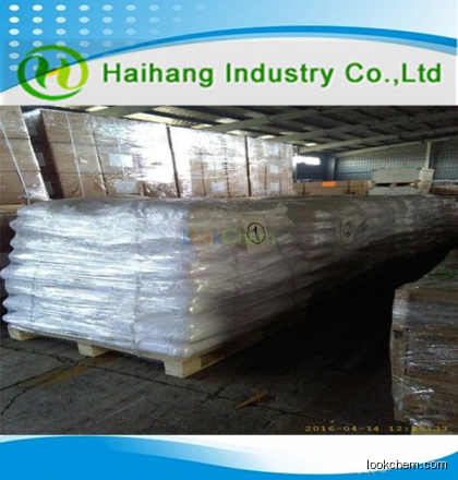 Polyacrylonitrile PAN 1310-66-3 Good supplier with Timely delivery