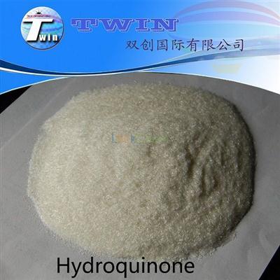 99.5% min photo grade Hydroquinone