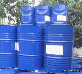 Methyl methacrylate in stock