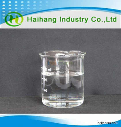 High quality Azabenzene CAS 110-86-1