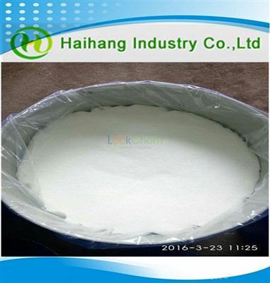 Solid sodium chlorite(7758-19-2)