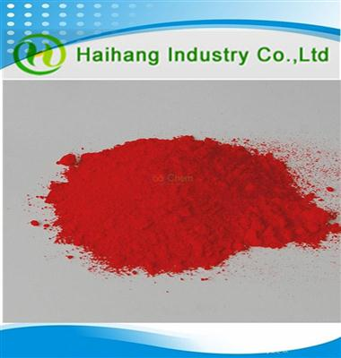 Hot sales factory price Alizarin Red S 130-22-3