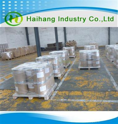 Pharmaceutical intermediates Silver Nitrate 99%