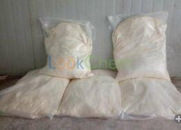 Pentaerythritol99.9% Purity.High Quality,Lower Price